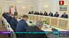 О планах в экономике и сотрудничестве с Россией. Президент провел совещание с членами правительства