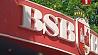 """БСБ Банку"" вернули лицензию на работу с физлицами ""БСБ Банку"" вярнулі ліцэнзію на працу з фізасобамі"