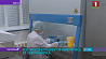 В Беларуси 6 пациентов излечились от коронавируса У Беларусі 6 пацыентаў вылечыліся ад каранавіруса 5 patients cured of coronavirus in Belarus