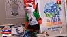 Коллекцию сувениров к Европейским играм разработали в Слуцке Калекцыю сувеніраў да Еўрапейскіх гульняў распрацавалі ў Слуцку  Collection of souvenirs for II European Games developed in Slutsk