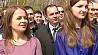 Завтра белорусская столица станет центром молодёжного движения страны Заўтра беларуская сталіца стане цэнтрам маладзёжнага руху краіны
