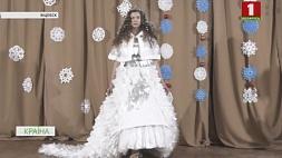 В Витебске продемонстрировали коллекцию новогодних костюмов У Віцебску прадэманстравалі калекцыю навагодніх касцюмаў