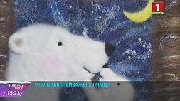 Минчанка Ирина Колесникова создает теплые картины из шерсти  Мінчанка Ірына Калеснікава стварае цёплыя карціны з воўны