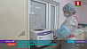 В Беларуси зарегистрировано 26 772 человека с подтвержденным диагнозом COVID-19
