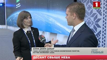 Интервью с председателем Ассоциации участников космических полетов Бонни Джинн Данбар