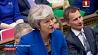 Тереза Мэй сегодня должна представить парламенту новый план выхода из ЕС Тэрэза Мэй сёння павінна прапанаваць парламенту новы план выхаду з ЕС
