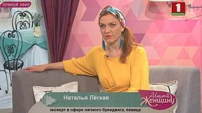 Наталья Лёгкая, эксперт в сфере личного брендинга