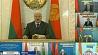 Глава государства дал поручения на большом селекторном совещании  Кіраўнік дзяржавы даў даручэнні на вялікай селектарнай нарадзе