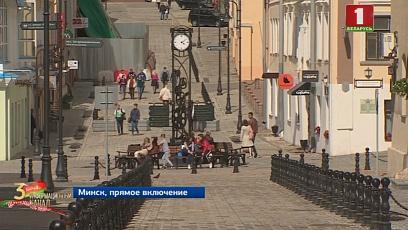 День Независимости отмечают в каждом районе столицы