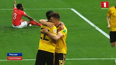 Сборная Бельгии впервые в своей истории выигрывает медали мундиаля