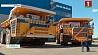 Экспорт продукции увеличивает Белорусский автозавод Экспарт прадукцыі павялічвае Беларускі аўтазавод