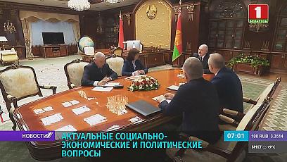 Насущным экономическим и политическим вопросам посвятили совещание во Дворце Независимости