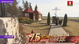 В деревне Борки в этом году откроют обновленный мемориал У вёсцы Боркі ў гэтым годзе адкрыюць абноўлены мемарыял