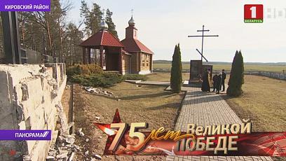 В деревне Борки в этом году откроют обновленный мемориал