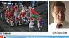 Белорус, который развернул российский флаг на церемонии открытия Паралимпиады, лишен аккредитации  Беларус, які разгарнуў расійскі флаг на цырымоніі адкрыцця Паралімпіяды, пазбаўлены акрэдытацыі  Belarusian who waved Russian flag at opening ceremony of Paralympics deprived of accreditation