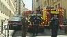 В Марселе задержали двух подозреваемых в подготовке теракта У Марсэлі затрымалі двух падазроных у падрыхтоўцы тэракта