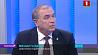 Михаил Чудаков - заместитель гендиректора МАГАТЭ  - о строительстве АЭС