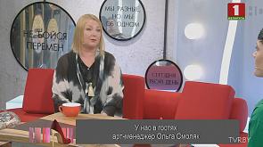 Ольга Смоляк - арт менеджер