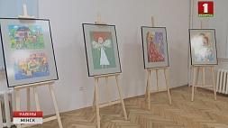 Исторический музей Беларуси организует выставку детских рисунков Гістарычны музей Беларусі арганізуе выставу дзіцячых малюнкаў