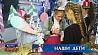 Областной новогодний праздник  собрал в Витебске  около тысячи детей из всех уголков северного региона  Абласное навагодняе свята  сабрала ў Віцебску  каля тысячы дзяцей з усіх куткоў паўночнага рэгіёна