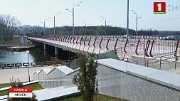 На мосту через Свислочь на Машерова в столице полностью восстановили движение На мосце цераз Свіслач на Машэрава ў сталіцы поўнасцю аднавілі рух