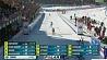 Женский масс-старт в австрийском Хохфильцене не принес нам медали  Жаночы мас-старт у аўстрыйскім Хохфільцэне не прынёс нам медаля
