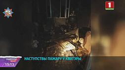 Пожар в квартире на улице Рокоссовского: погиб человек Пажар у кватэры на вуліцы Ракасоўскага: загінуў чалавек