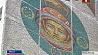 Знаменитым домам с мозаикой в минском микрорайоне Восток вернут первоначальный лоск Знакамітым дамам з мазаікай у мінскім мікрараёне Усход вернуць першапачатковы глянец Famous mural houses in Minsk's Uschod district to be renovated