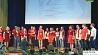 Минск принимает международный форум студенческих хоров  Мінск прымае міжнародны форум студэнцкіх хароў  Minsk hosting international forum of student choirs