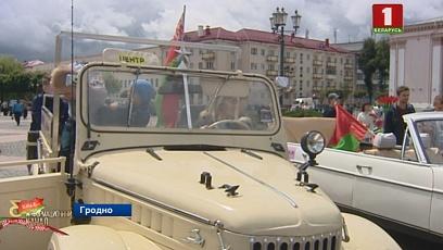 В Гродно главный праздник страны отмечают с особым размахом