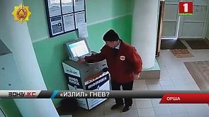 Месть 72-летнего пенсионера инфокиоску попала на видео
