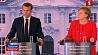 Срочный саммит по миграционному кризису созывают Меркель и Макрон Тэрміновы саміт па міграцыйным крызісе склікаюць Меркель і Макрон
