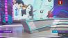 Более 1 млн рублей из спецфонда Президента направят на поддержку одаренных учащихся и студентов Больш за 1 млн рублёў са спецфонду Прэзідэнта накіруюць на падтрымку адораных навучэнцаў і студэнтаў More than 1 million  rubles from President's special fund to be used to support gifted pupils and students