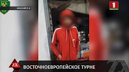 Путешествие нелегалов в Германию неожиданно закончилось в Минске