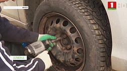 Дорожные службы Минска готовятся к зиме Дарожныя службы Мінска рыхтуюцца да зімы