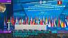 В Минске стартует международная конференция по борьбе с терроризмом
