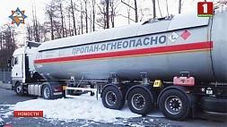 """Пункт пропуска """"Новая Гута""""  был временно парализован  из-за утечки газа из цистерны грузовика Пункт пропуску """"Новая Гута""""  быў часова паралізаваны  з-за ўцечкі газу з цыстэрны грузавіка"""