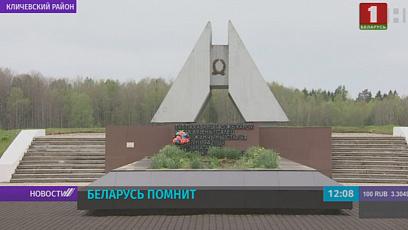 В комплексе партизанской славы в Усакино захоронены свыше 400 бойцов