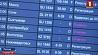 """""""Аэрофлот"""" отменил 26 рейсов из Шереметьево """"Аэрафлот"""" адмяніў 26 рэйсаў з Шарамецьева"""