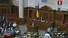 Верховная Рада не стала отменять закон о госязыке Вярхоўная Рада не стала адмяняць закон аб дзяржмове