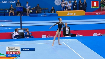 """На """"Минск-Арене"""" проходят  финалы в многоборье по спортивной гимнастике"""