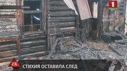 В Полоцке мужчина и женщина получили ожоги