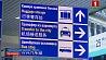 Вступило в силу соглашение о безвизовом режиме между Беларусью и Китаем Уступіла ў сілу пагадненне аб бязвізавым рэжыме паміж Беларуссю і Кітаем Agreement on visa-free regime between Belarus and China comes into force