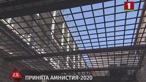 Зона X. Итоги недели. 08.05.2020