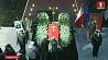 В Польше объявлен общенациональный траур в связи с убийством мэра Гданьска  У Польшчы аб'яўлена агульнанацыянальная жалоба ў сувязі з забойствам мэра Гданьска