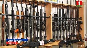 В Новой Зеландии запретили продажу  штурмовых и полуавтоматических винтовок У Новай Зеландыі забаранілі продаж  штурмавых і паўаўтаматычных вінтовак