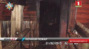 Выясняются причины пожара в одной из деревень Мстиславского района