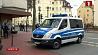 Спецслужбы Германии  предотвратили крупный теракт Спецслужбы Германіі  прадухілілі буйны тэракт
