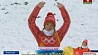 Долгожданная медаль на Олимпийских играх в Пхенчхане. И это  золото! Анна Гуськова лучшая в лыжной акробатике  Доўгачаканы медаль на Алімпійскіх гульнях у Пхёнчхане. І гэта  золата! Ганна Гуськова лепшая ў лыжнай акрабатыцы  Anna Guskova becomes Olympic champion in Ladies' Aerials