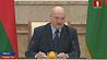 А. Лукашенко: Справедливое должно быть отношение к людям! Ведь сами можем оказаться на их месте